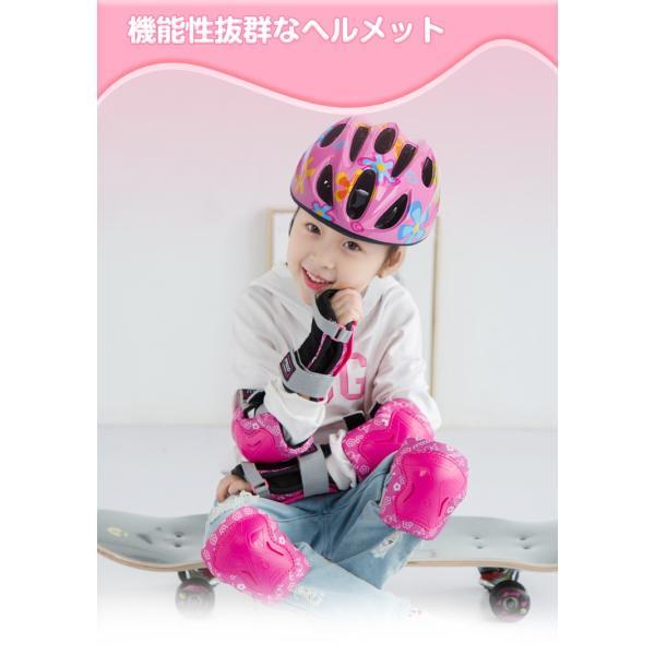 ヘルメット 自転車 キッズ 子供用 おしゃれ キッズヘルメット ヘルメット ジュニア サイクルヘルメット 48-58cm ダイヤル調整 自転車用品|jctrade2018|03