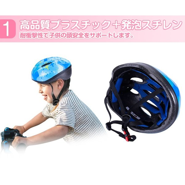 ヘルメット 自転車 キッズ 子供用 おしゃれ キッズヘルメット ヘルメット ジュニア サイクルヘルメット 48-58cm ダイヤル調整 自転車用品|jctrade2018|05