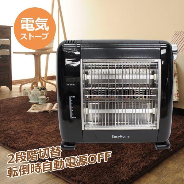 電気ストーブ おしゃれ 小型 ストーブ スチーム機能付き 暖房 温風 防寒 加湿 冷気対策 乾燥対策 省スペース 脱衣所 トイレ HKS-8616