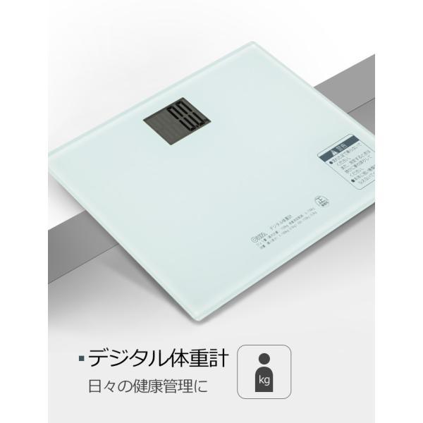 体重計 デジタル 健康管理 最大計量150kg 計量範囲3~150kg 体重計 デジタル体重計 脱衣所 ホワイト ブルー 2色|jctrade2018|02