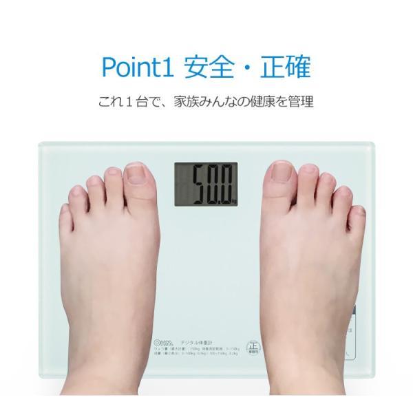 体重計 デジタル 健康管理 最大計量150kg 計量範囲3~150kg 体重計 デジタル体重計 脱衣所 ホワイト ブルー 2色|jctrade2018|03