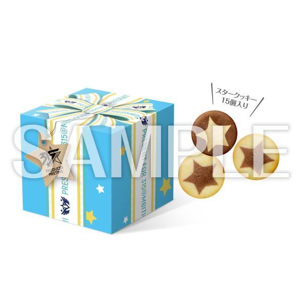 おみやクッキー 特典スクウェア缶バッチF|jd-store