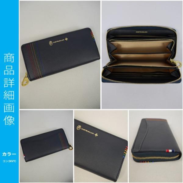 ec6b8a894237 ... カステルバジャック CASTELBAJAC 長財布 (19.5×10×2cm:メンズ) 新作モデル ...