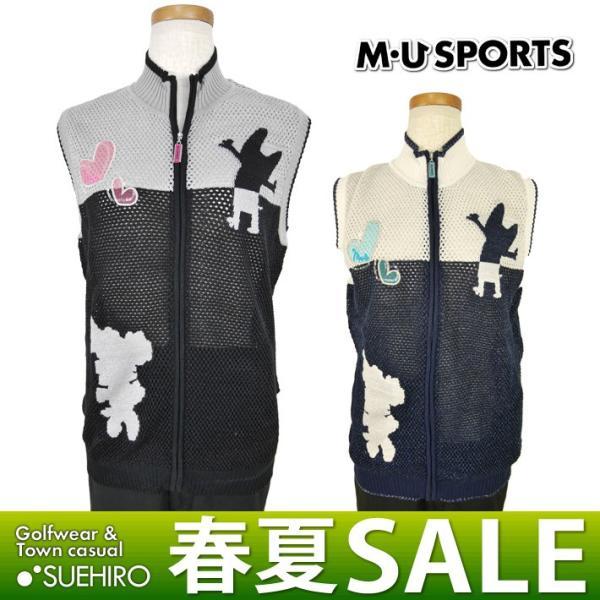 MUスポーツ ゴルフウェア ニットベスト (M/L/LL寸:レディース