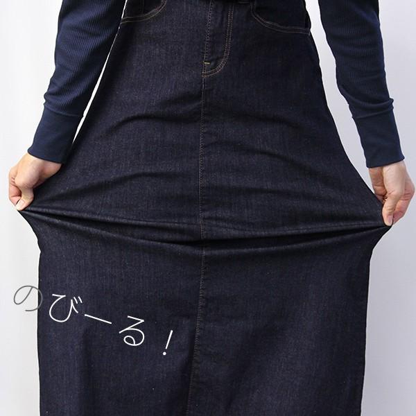 ビッグジョン デニムスカート BIG JOHN ジーンズ レディース コンプリートフリー COMPLETE FREE 日本製 国産 MMG02K|jeans-yamato|03