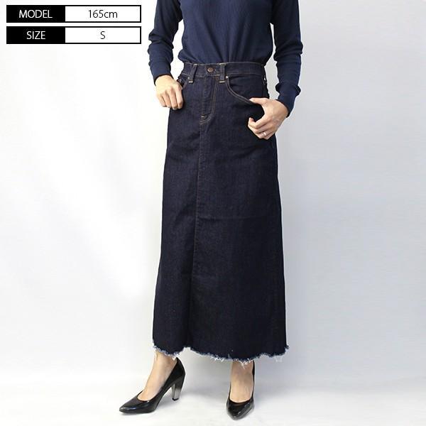 ビッグジョン デニムスカート BIG JOHN ジーンズ レディース コンプリートフリー COMPLETE FREE 日本製 国産 MMG02K|jeans-yamato|04