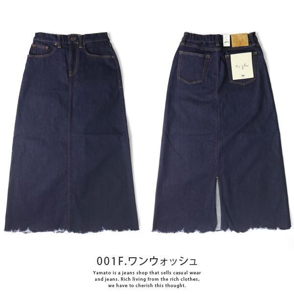 ビッグジョン デニムスカート BIG JOHN ジーンズ レディース コンプリートフリー COMPLETE FREE 日本製 国産 MMG02K|jeans-yamato|06