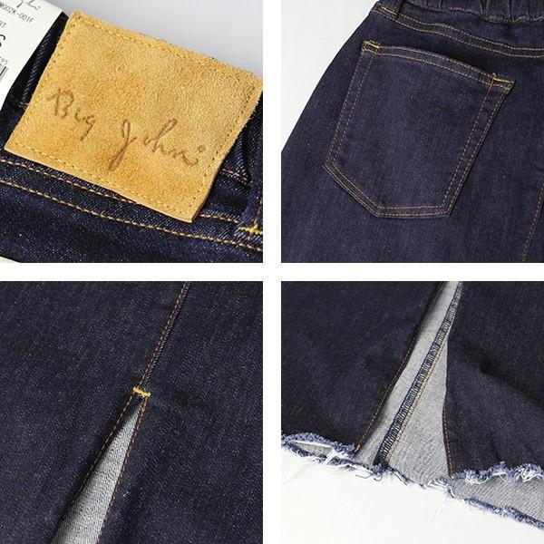 ビッグジョン デニムスカート BIG JOHN ジーンズ レディース コンプリートフリー COMPLETE FREE 日本製 国産 MMG02K|jeans-yamato|09