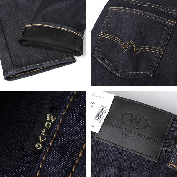 WOLVO ウォルボ 暖かいパンツ メンズ 暖かいジーンズ 暖かいズボン 暖パン 裏フリース ウォームストレート デニムパンツ WD104J jeans-yamato 11