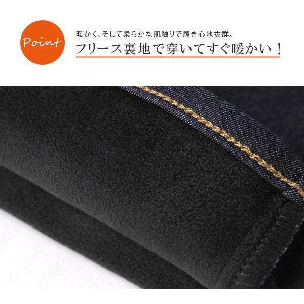 WOLVO ウォルボ 暖かいパンツ メンズ 暖かいジーンズ 暖かいズボン 暖パン 裏フリース ウォームストレート デニムパンツ WD104J jeans-yamato 03
