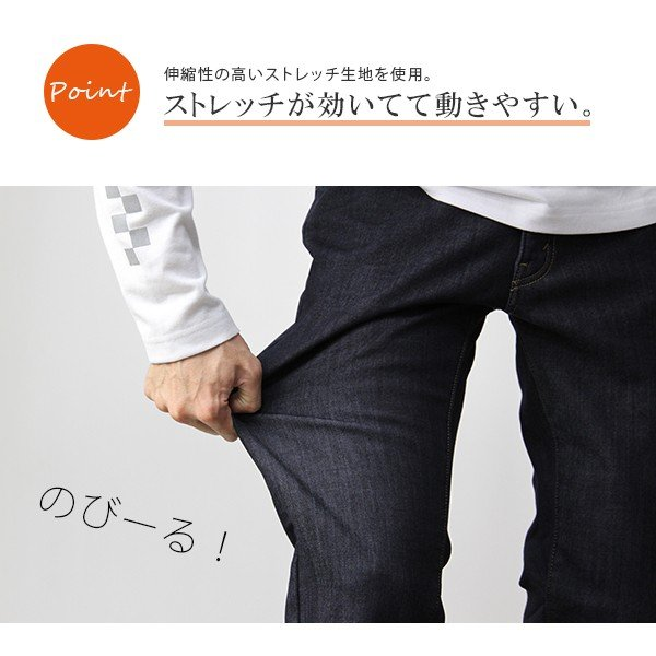 WOLVO ウォルボ 暖かいパンツ メンズ 暖かいジーンズ 暖かいズボン 暖パン 裏フリース ウォームストレート デニムパンツ WD104J jeans-yamato 04