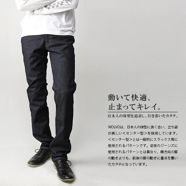 WOLVO ウォルボ 暖かいパンツ メンズ 暖かいジーンズ 暖かいズボン 暖パン 裏フリース ウォームストレート デニムパンツ WD104J jeans-yamato 05
