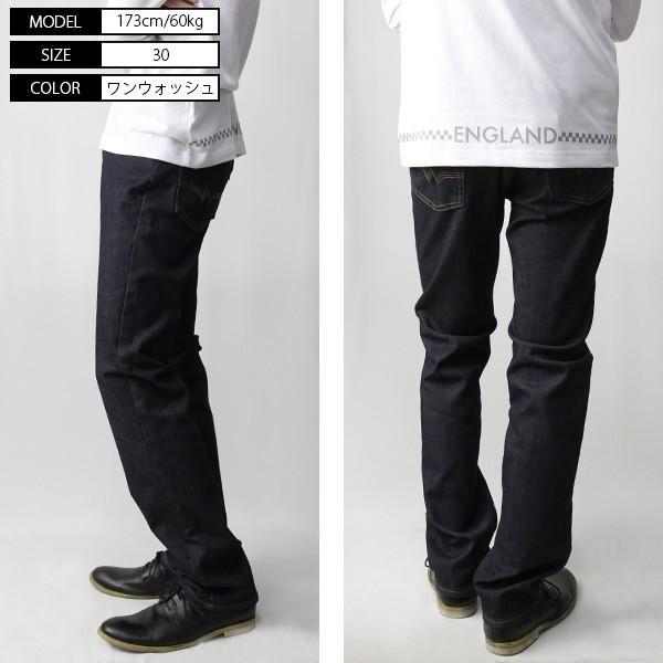 WOLVO ウォルボ 暖かいパンツ メンズ 暖かいジーンズ 暖かいズボン 暖パン 裏フリース ウォームストレート デニムパンツ WD104J jeans-yamato 06