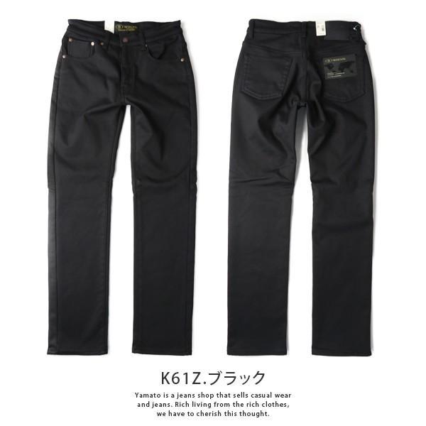 WOLVO ウォルボ 暖かいパンツ メンズ 暖かいジーンズ 暖かいズボン 暖パン 裏フリース ウォームストレート デニムパンツ WD104J jeans-yamato 07