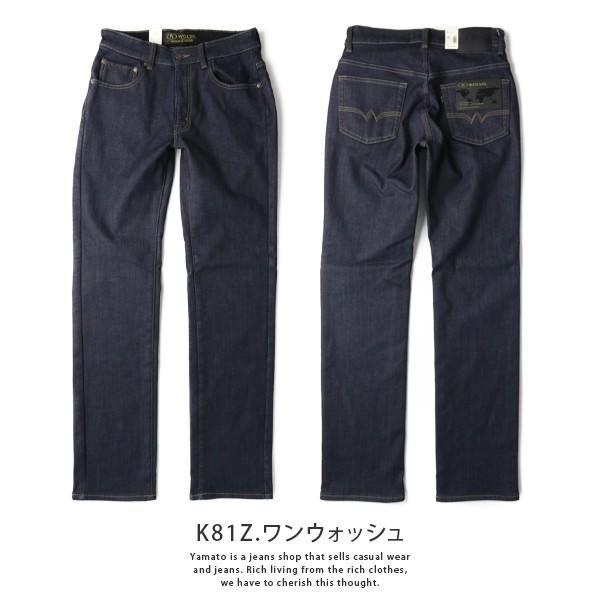 WOLVO ウォルボ 暖かいパンツ メンズ 暖かいジーンズ 暖かいズボン 暖パン 裏フリース ウォームストレート デニムパンツ WD104J jeans-yamato 08
