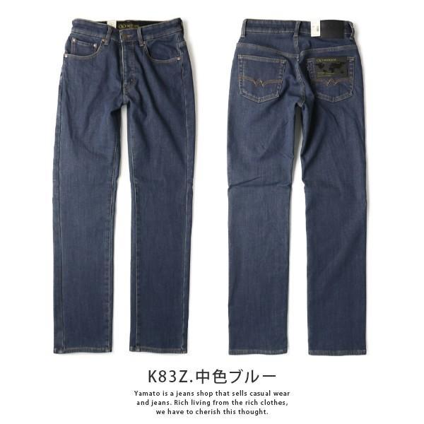 WOLVO ウォルボ 暖かいパンツ メンズ 暖かいジーンズ 暖かいズボン 暖パン 裏フリース ウォームストレート デニムパンツ WD104J jeans-yamato 09