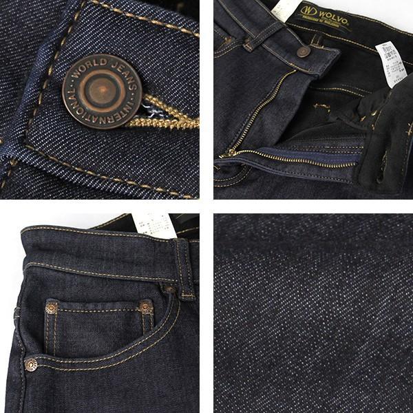 WOLVO ウォルボ 暖かいパンツ メンズ 暖かいジーンズ 暖かいズボン 暖パン 裏フリース ウォームストレート デニムパンツ WD104J jeans-yamato 10