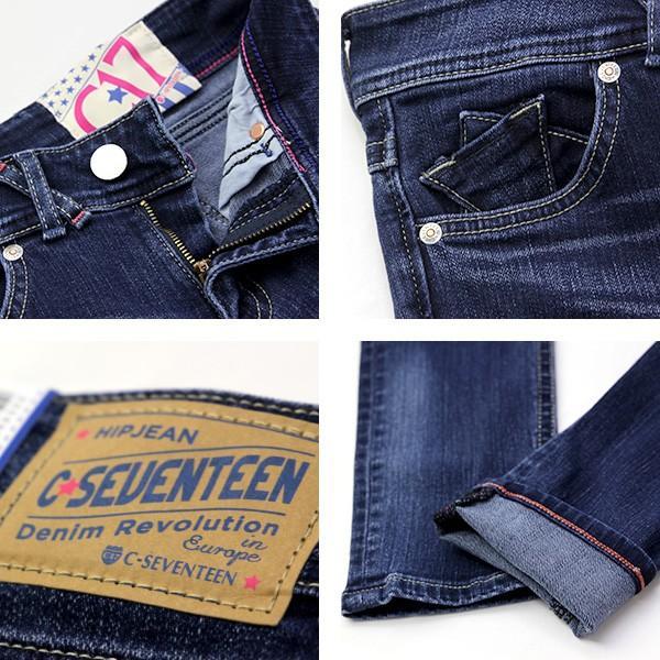 C-17 C-SEVENTEEN EDWIN C17 ヒップジーン HIP JEAN タイト スキニー ストレッチ パンツ デニム ジーンズ ボトムス レディース EDWIN  CP226|jeans-yamato|04