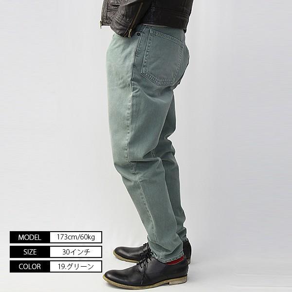 エドウィン EDWIN ジーンズ デニムパンツ NEWTON SLIM ニュートンスリム カラージーンズ E1431|jeans-yamato|02