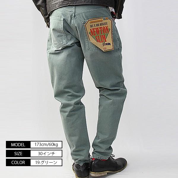 エドウィン EDWIN ジーンズ デニムパンツ NEWTON SLIM ニュートンスリム カラージーンズ E1431|jeans-yamato|03