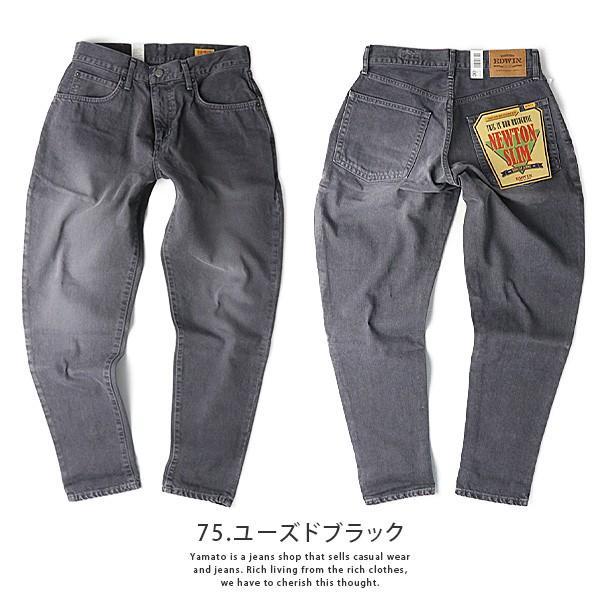 エドウィン EDWIN ジーンズ デニムパンツ NEWTON SLIM ニュートンスリム カラージーンズ E1431|jeans-yamato|05