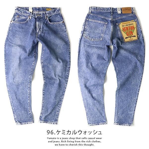 エドウィン EDWIN ジーンズ デニムパンツ NEWTON SLIM ニュートンスリム カラージーンズ E1431|jeans-yamato|06