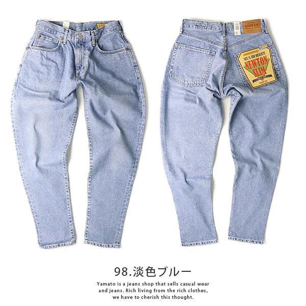 エドウィン EDWIN ジーンズ デニムパンツ NEWTON SLIM ニュートンスリム カラージーンズ E1431|jeans-yamato|07
