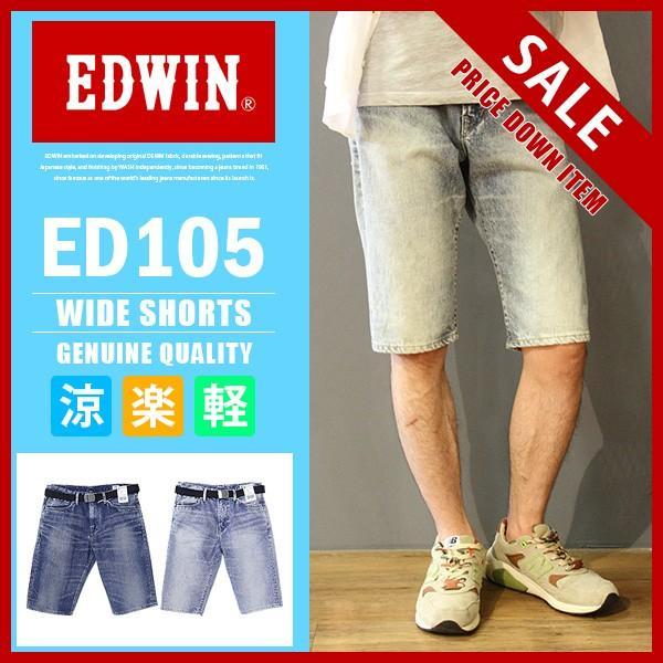 EDWIN エドウィン ハーフパンツ ショートパンツ デニムショーツ ショートデニム ジーンズ ベルト付き ED105 jeans-yamato