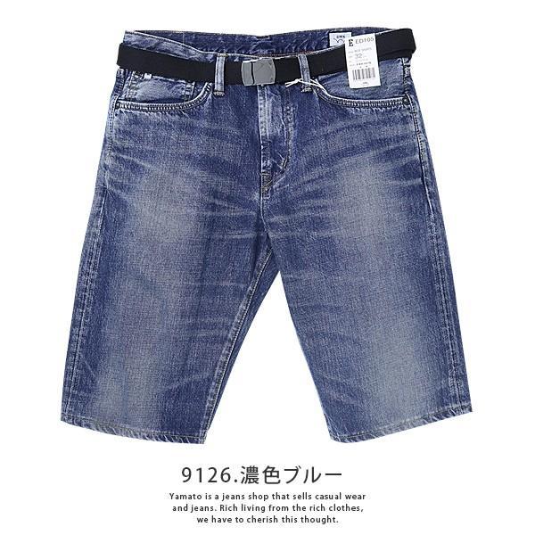EDWIN エドウィン ハーフパンツ ショートパンツ デニムショーツ ショートデニム ジーンズ ベルト付き ED105 jeans-yamato 06
