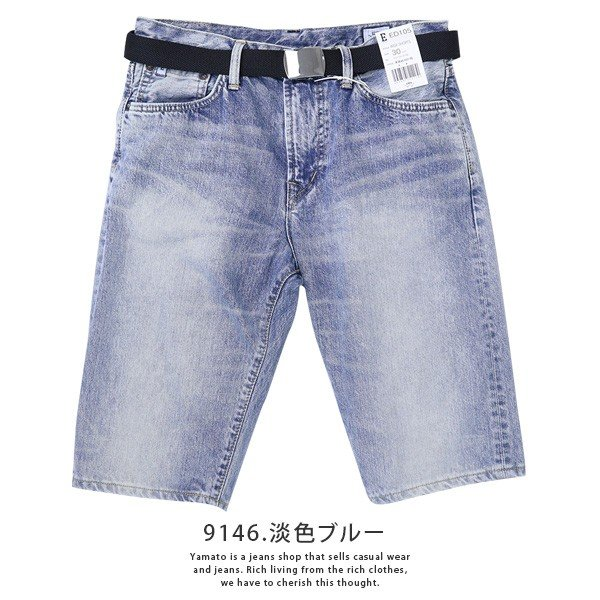EDWIN エドウィン ハーフパンツ ショートパンツ デニムショーツ ショートデニム ジーンズ ベルト付き ED105 jeans-yamato 07
