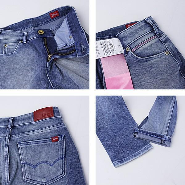 EDWIN エドウイン ジャージーズ スリム スキニー テーパード ジーンズ アンティーク ストレッチ デニム レディース エドウィン ER166L jeans-yamato 05