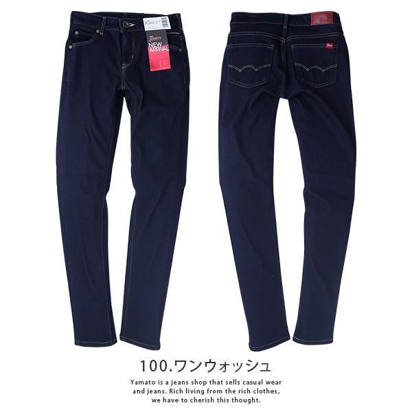 EDWIN エドウイン ジャージーズ スリム スキニー テーパード ジーンズ アンティーク ストレッチ デニム レディース エドウィン ER166L jeans-yamato 06