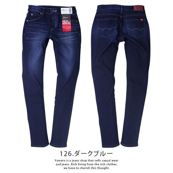 EDWIN エドウイン ジャージーズ スリム スキニー テーパード ジーンズ アンティーク ストレッチ デニム レディース エドウィン ER166L jeans-yamato 07