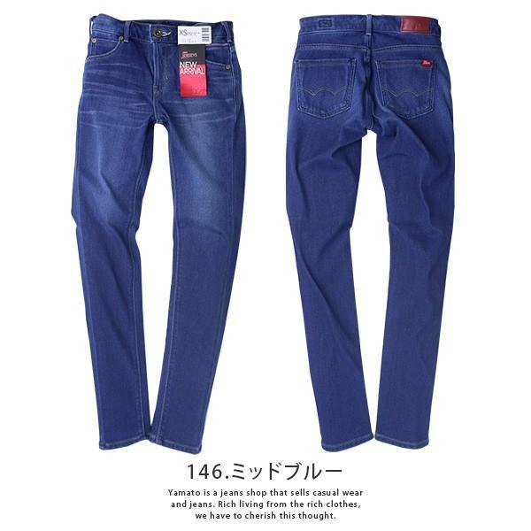 EDWIN エドウイン ジャージーズ スリム スキニー テーパード ジーンズ アンティーク ストレッチ デニム レディース エドウィン ER166L jeans-yamato 08