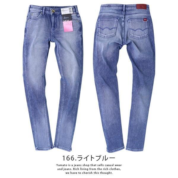 EDWIN エドウイン ジャージーズ スリム スキニー テーパード ジーンズ アンティーク ストレッチ デニム レディース エドウィン ER166L jeans-yamato 09