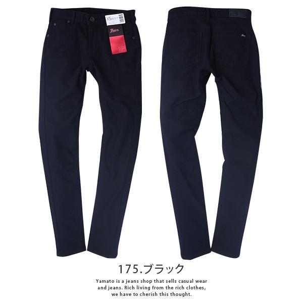 EDWIN エドウイン ジャージーズ スリム スキニー テーパード ジーンズ アンティーク ストレッチ デニム レディース エドウィン ER166L jeans-yamato 10