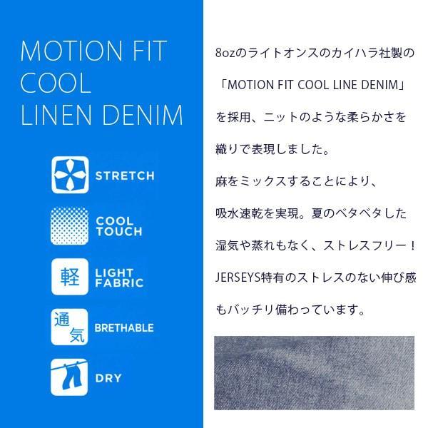 エドウィン EDWIN ジャージーズ ハーフパンツ ショートパンツ JERSEYS COOL MOTION SHORTS エドウイン デニムショーツ ER263S jeans-yamato 03