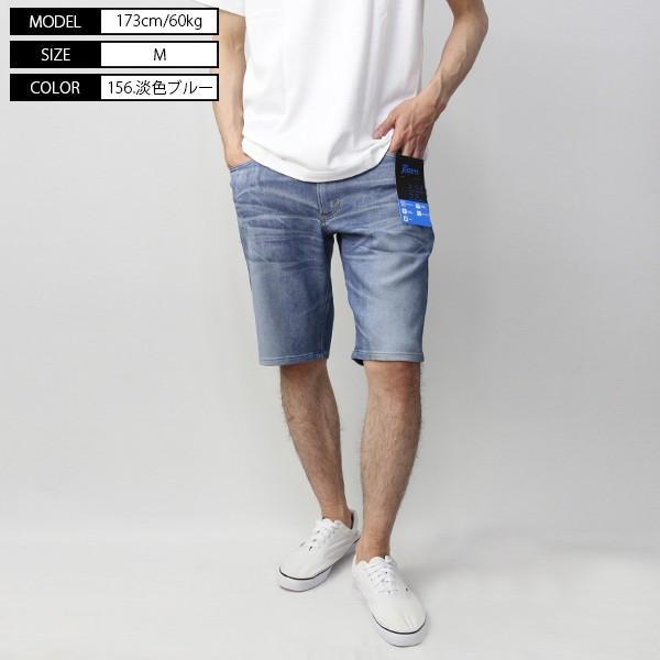 エドウィン EDWIN ジャージーズ ハーフパンツ ショートパンツ JERSEYS COOL MOTION SHORTS エドウイン デニムショーツ ER263S jeans-yamato 04