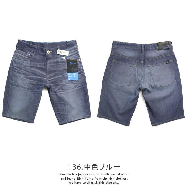 エドウィン EDWIN ジャージーズ ハーフパンツ ショートパンツ JERSEYS COOL MOTION SHORTS エドウイン デニムショーツ ER263S jeans-yamato 06