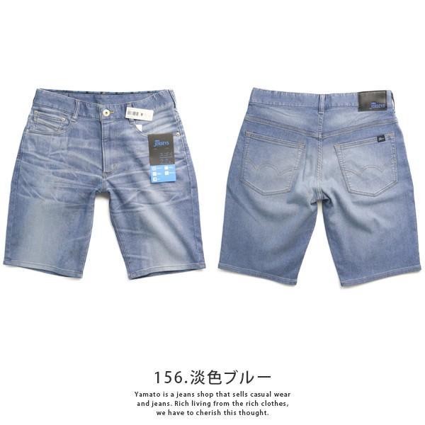 エドウィン EDWIN ジャージーズ ハーフパンツ ショートパンツ JERSEYS COOL MOTION SHORTS エドウイン デニムショーツ ER263S jeans-yamato 07