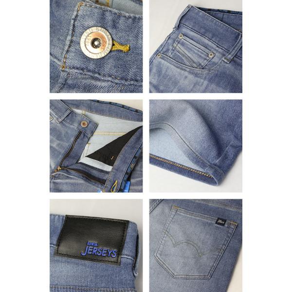 エドウィン EDWIN ジャージーズ ハーフパンツ ショートパンツ JERSEYS COOL MOTION SHORTS エドウイン デニムショーツ ER263S jeans-yamato 09