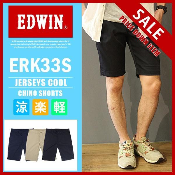 EDWIN ジャージーズ エドウィン ジャージーズ JERSEYS チノショーツ ハーフパンツ ショートパンツ チノパンツ 無地 ERK33S jeans-yamato