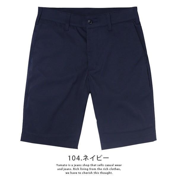 EDWIN ジャージーズ エドウィン ジャージーズ JERSEYS チノショーツ ハーフパンツ ショートパンツ チノパンツ 無地 ERK33S jeans-yamato 05