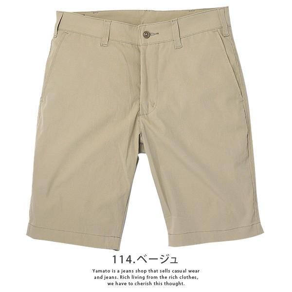EDWIN ジャージーズ エドウィン ジャージーズ JERSEYS チノショーツ ハーフパンツ ショートパンツ チノパンツ 無地 ERK33S jeans-yamato 06