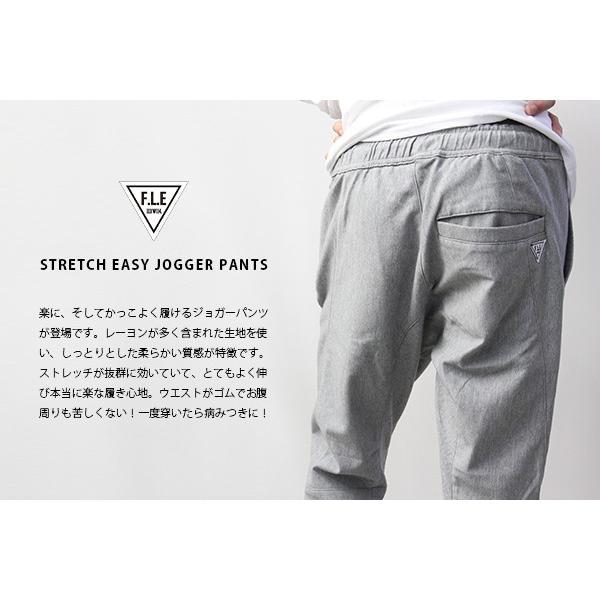 エドウィン EDWIN FL.E ジョガーパンツ JOGGER PANTS ストレッチ エドウイン ES731|jeans-yamato|02