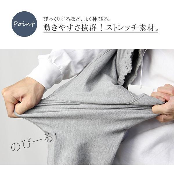 エドウィン EDWIN FL.E ジョガーパンツ JOGGER PANTS ストレッチ エドウイン ES731|jeans-yamato|03
