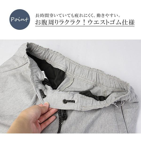 エドウィン EDWIN FL.E ジョガーパンツ JOGGER PANTS ストレッチ エドウイン ES731|jeans-yamato|04