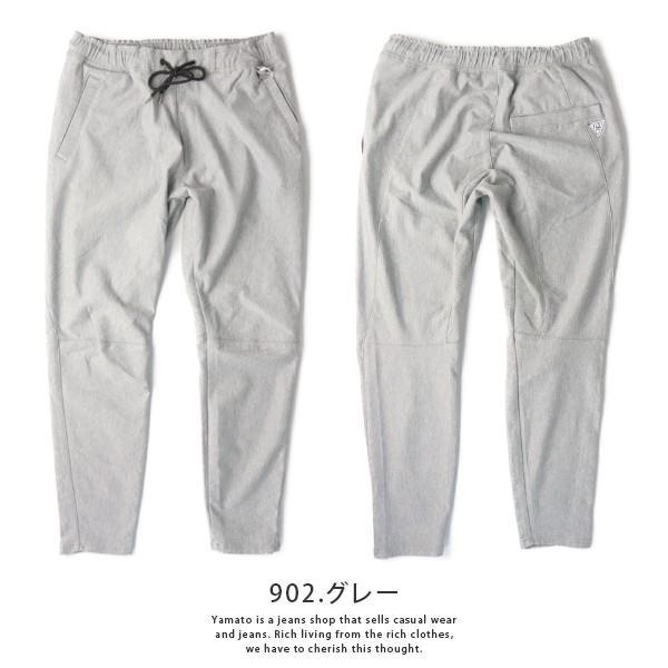 エドウィン EDWIN FL.E ジョガーパンツ JOGGER PANTS ストレッチ エドウイン ES731|jeans-yamato|05