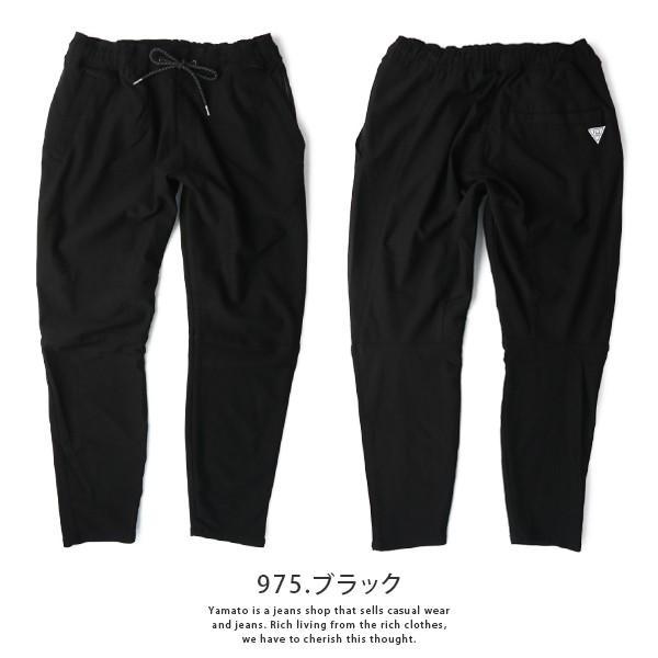 エドウィン EDWIN FL.E ジョガーパンツ JOGGER PANTS ストレッチ エドウイン ES731|jeans-yamato|06