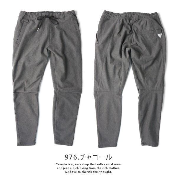 エドウィン EDWIN FL.E ジョガーパンツ JOGGER PANTS ストレッチ エドウイン ES731|jeans-yamato|07